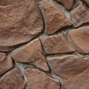 Натуральный камень №1Цена 1300 руб./м2