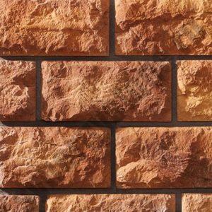 Обработанный камень №2Цена 1300 руб./м2