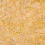 Жёлтый мрамор Spring Yellow